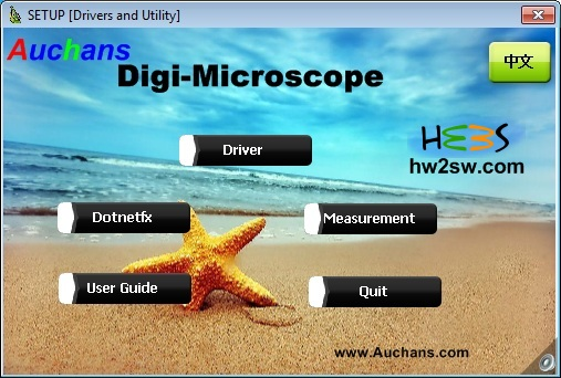 Usb microscope 20 800x presentation hardware to software